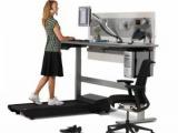 "Galds ar trenažieri, jeb ""Treadmill Desk"""